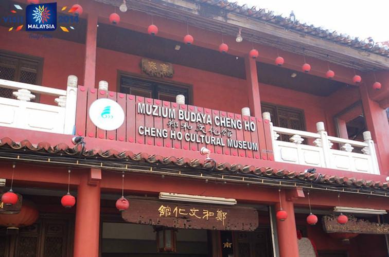 郑和文化博物馆